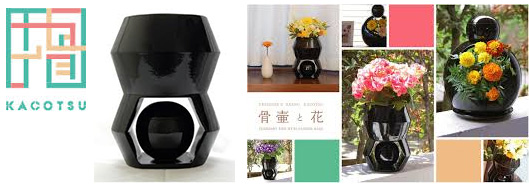 urn-size-comparison06