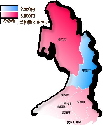 滋賀地図2