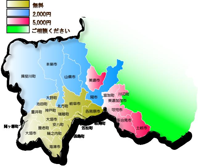 岐阜地図2