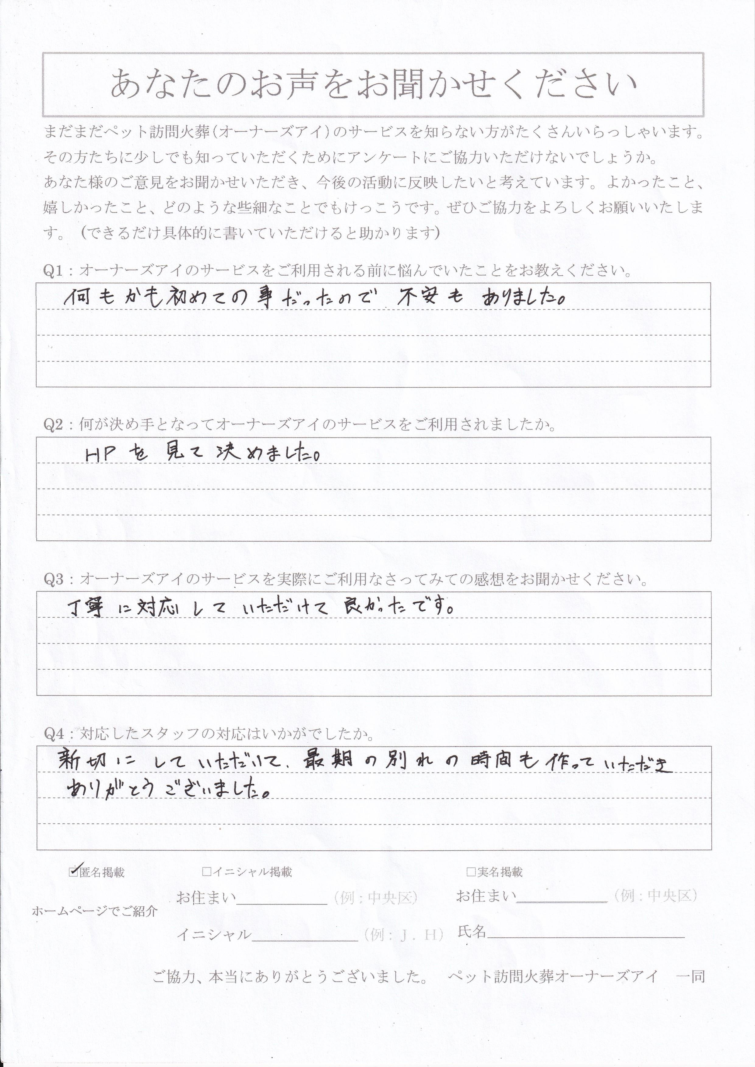 IMG_20210114_0001